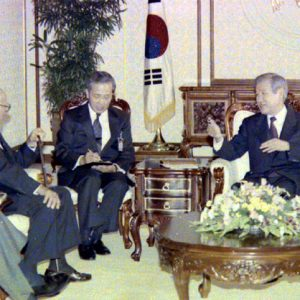 Senator and Mrs. Fulbright Visit Korea