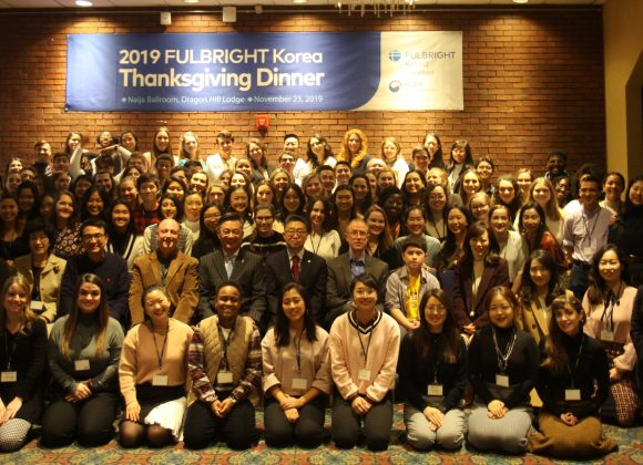 2019 Fulbright Korea Thanksgiving Dinner