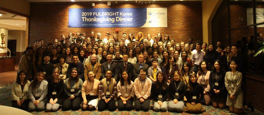 2019 Fulbright Korea Thanksgiving Dinner