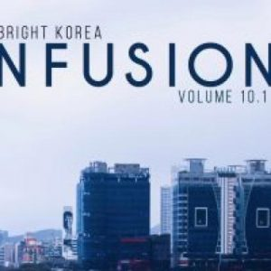 Fulbright INFUSION Vol. 10.1