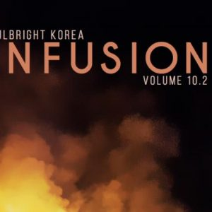 Fulbright INFUSION Vol. 10.2