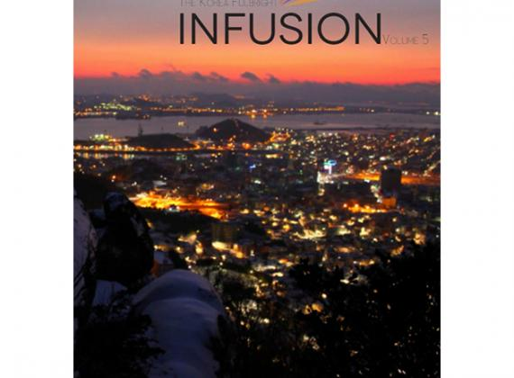 Fulbright INFUSION Vol. 5