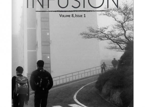 Fulbright INFUSION Vol. 8 Issue 1