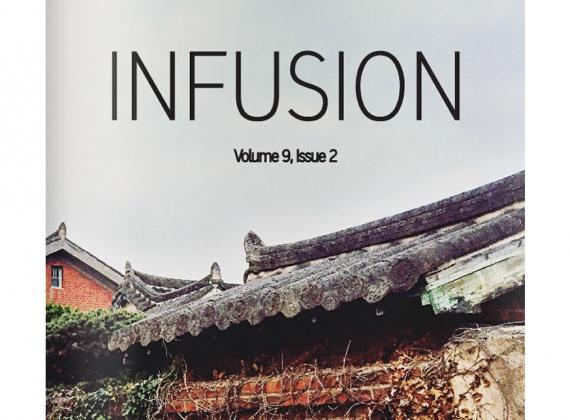 Fulbright INFUSION Vol. 9 Issue 2
