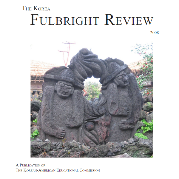 Fulbright INFUSION VOL. 1
