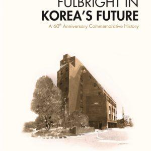 Fulbright in Korea's Future